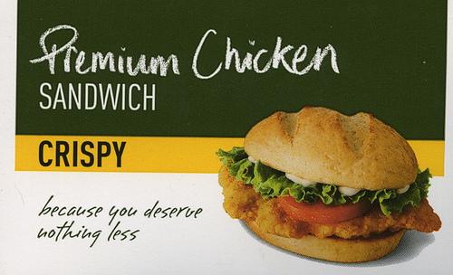 McDonald's Premium Chicken Sandwich - Ad