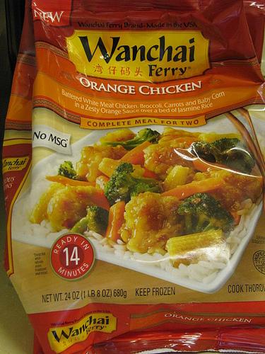 Wanchai Ferry Orange Chicken - Ad